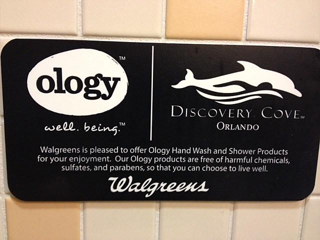 Ology brand at Walgreens
